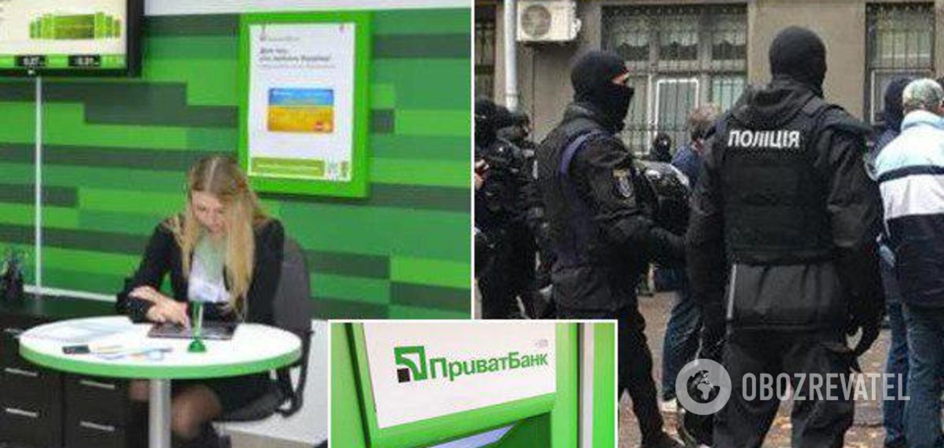 В 'Приват' нагрянули вооруженные люди: в банке разъяснили ситуацию