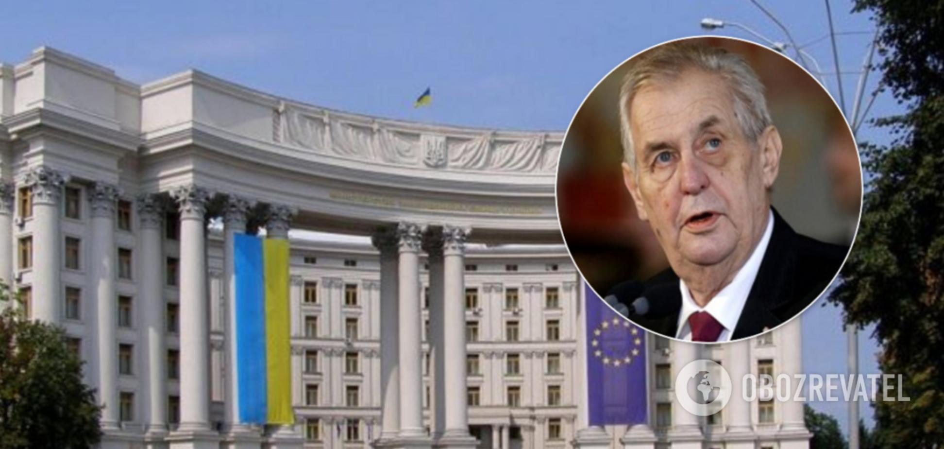 В Україні відреагували на заяву Земана про автономію для Закарпаття