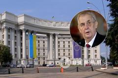 В Украине отреагировали на заявление Земана об автономии для Закарпатья