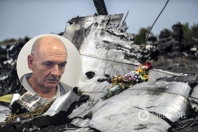Владимир Цемах, подозреваемый по делу MH17
