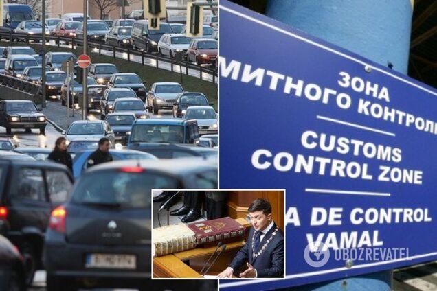 """""""Слуга народа"""" предложила освободить от акцизного налога легковые автомобили"""