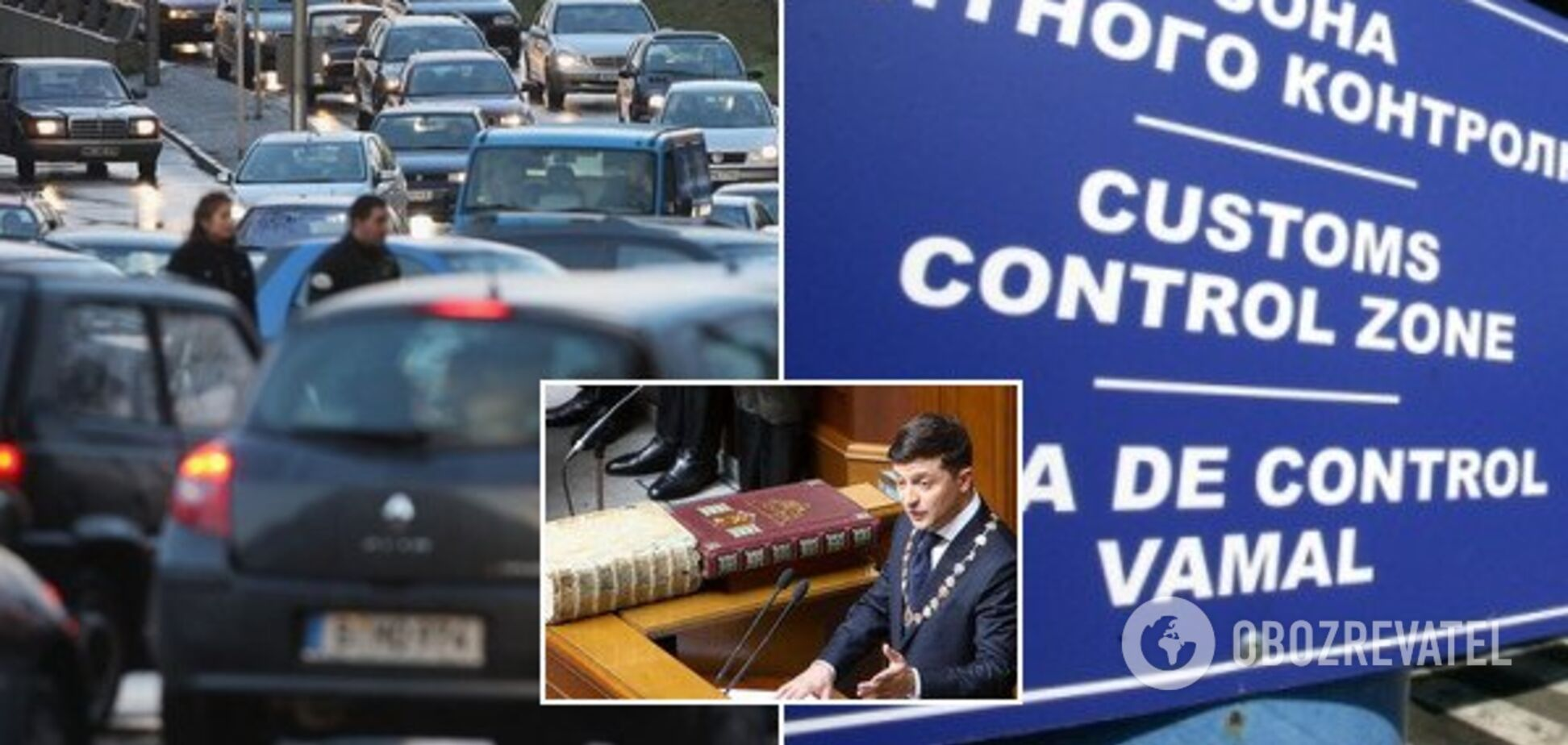Налоги на 'евробляхи' могут отменить: что предложила 'Слуга народа'
