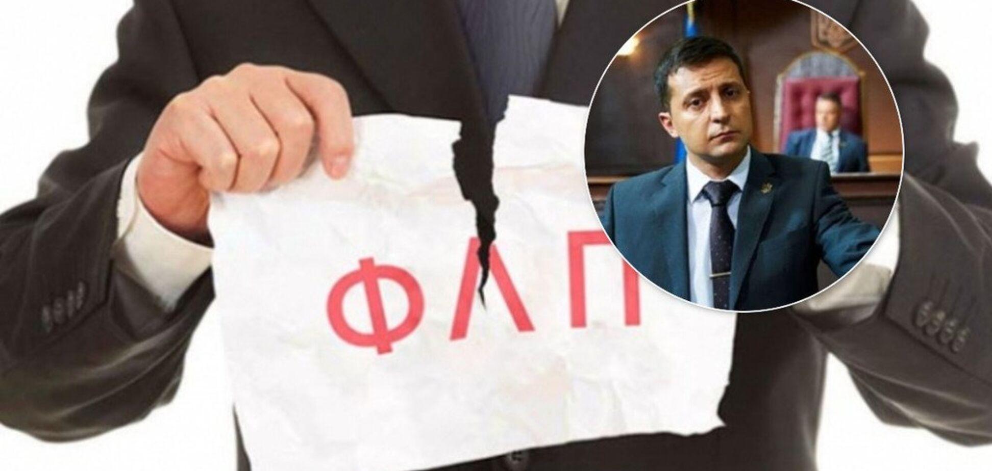 В Украине ввели новые правила для ФЛП: что приняла 'Слуга народа'