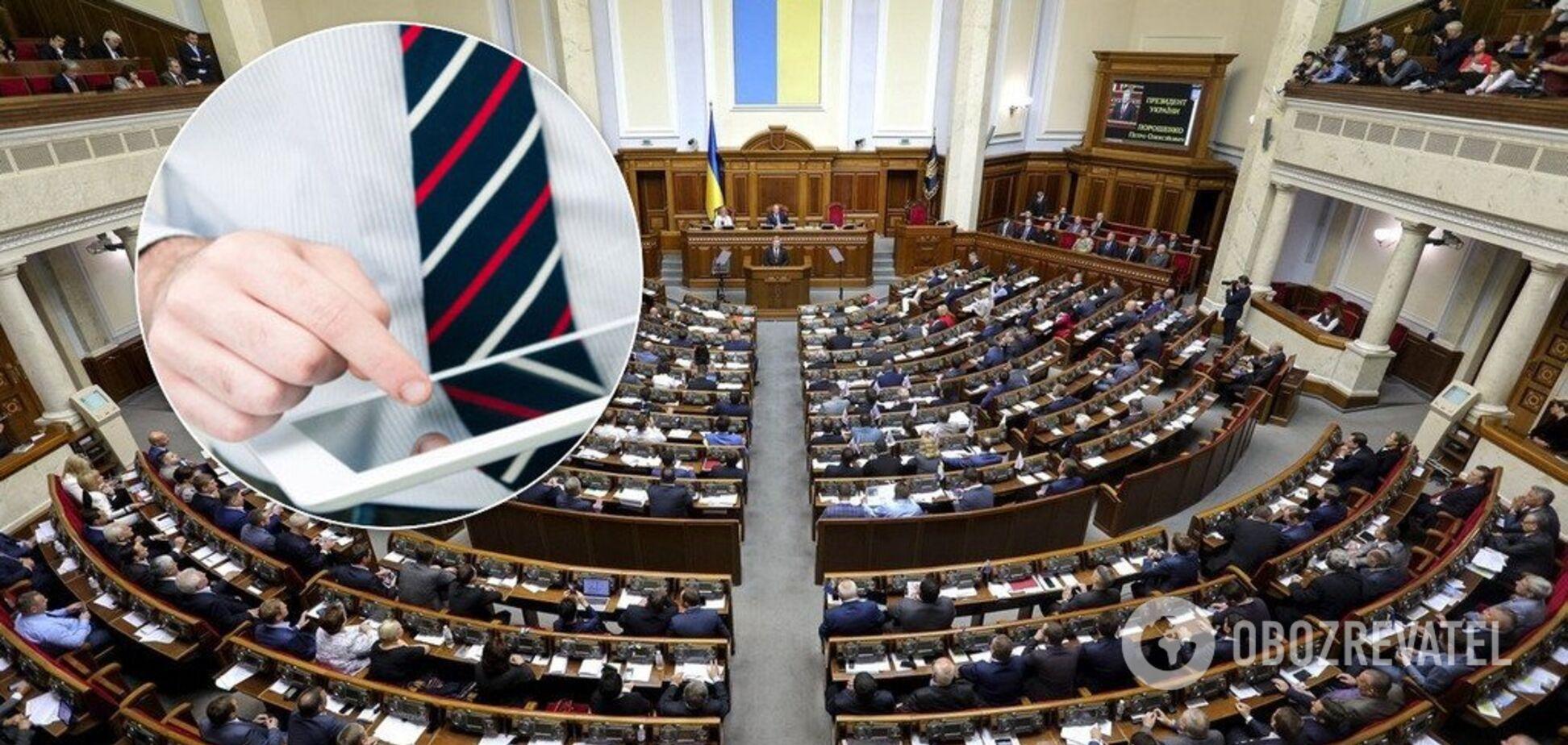 'Слуга народу' проведе діджіталізацію Ради: що це значить