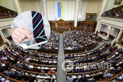 'Слуга народа' проведет диджитализацию Рады: что это значит