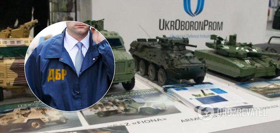 ДБР несподівано прийшло з обшуками до 'Укроборонпрому': у чому причина