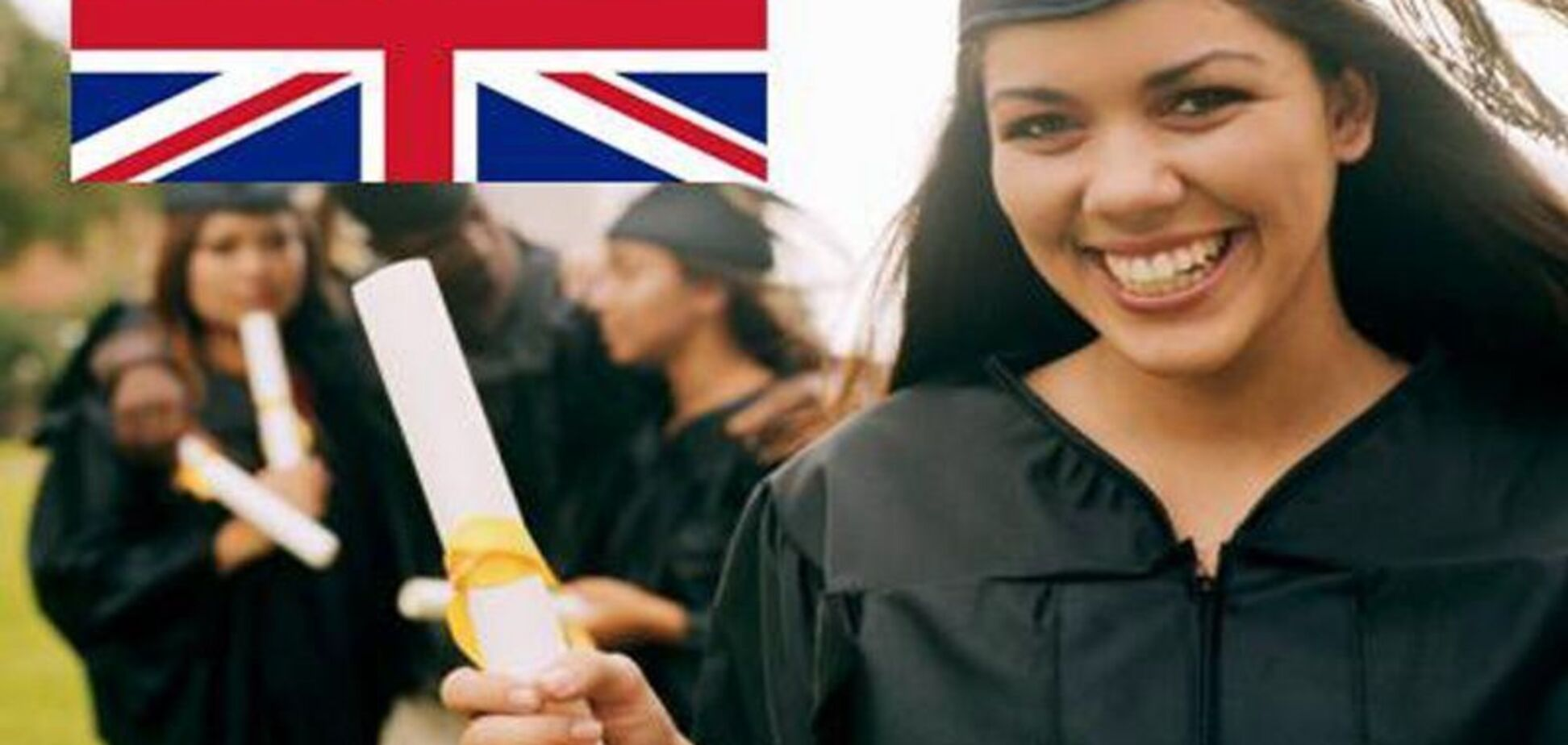 Українські студенти зможуть залишитись у Британії після закінчення навчання: подробиці