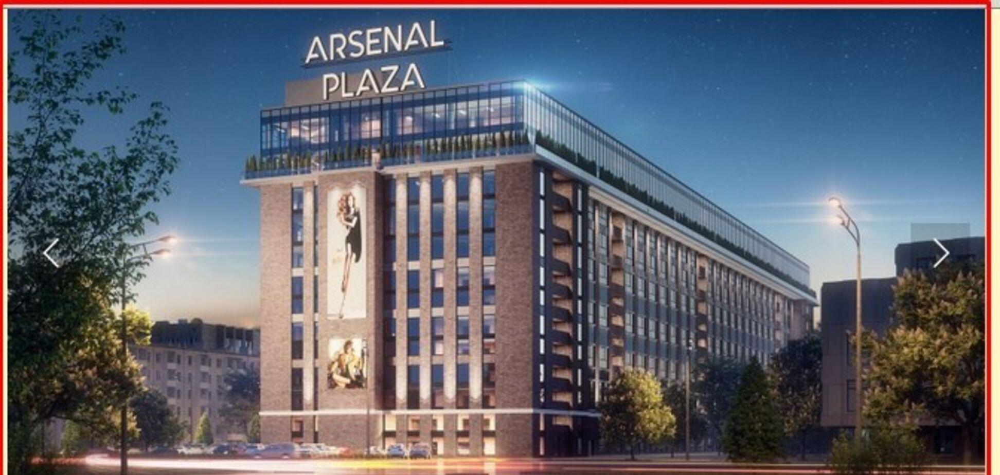 Масса нарушений: Киев решили 'добить' 50-метровым бизнес-центром