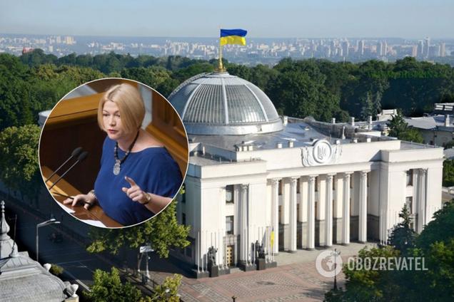 Геращенко відреагувала на заборону відвідувати Раду