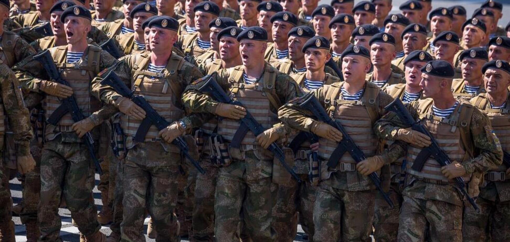 36-а бригада ЗСУ