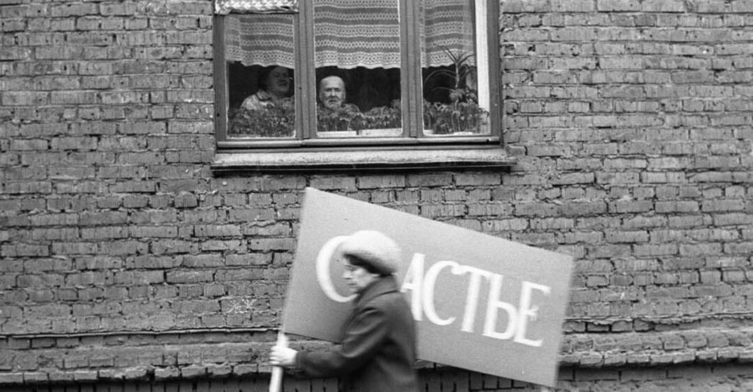 Максим Мирович: Что СССР умел делать хорошо?