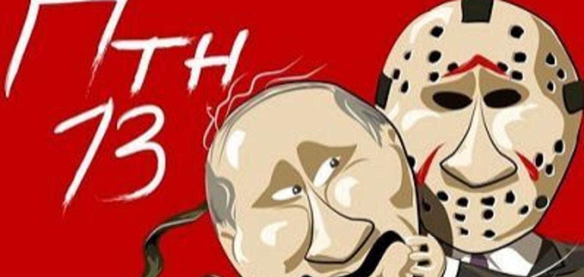 У пресс-службы Кремля все печально