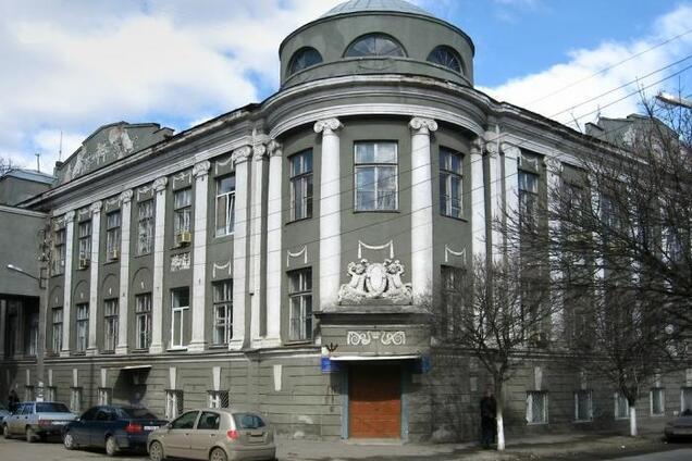 Харківська залізнична лікарня