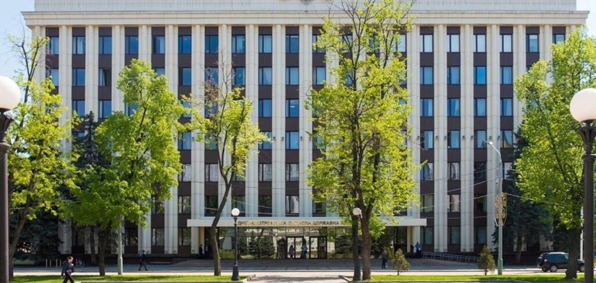 Призначено нового голову Дніпропетровської області: що про нього відомо