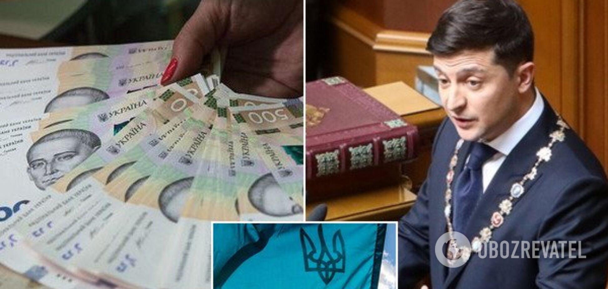Украинцам раздадут деньги за жалобы на коррупцию: что решила 'Слуга народа'