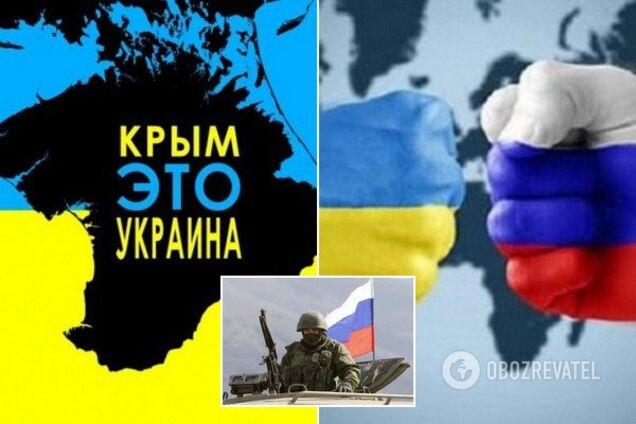 «Россияне будут просить прощения у украинцев за Крым и Донбасс»  – генерал КГБ