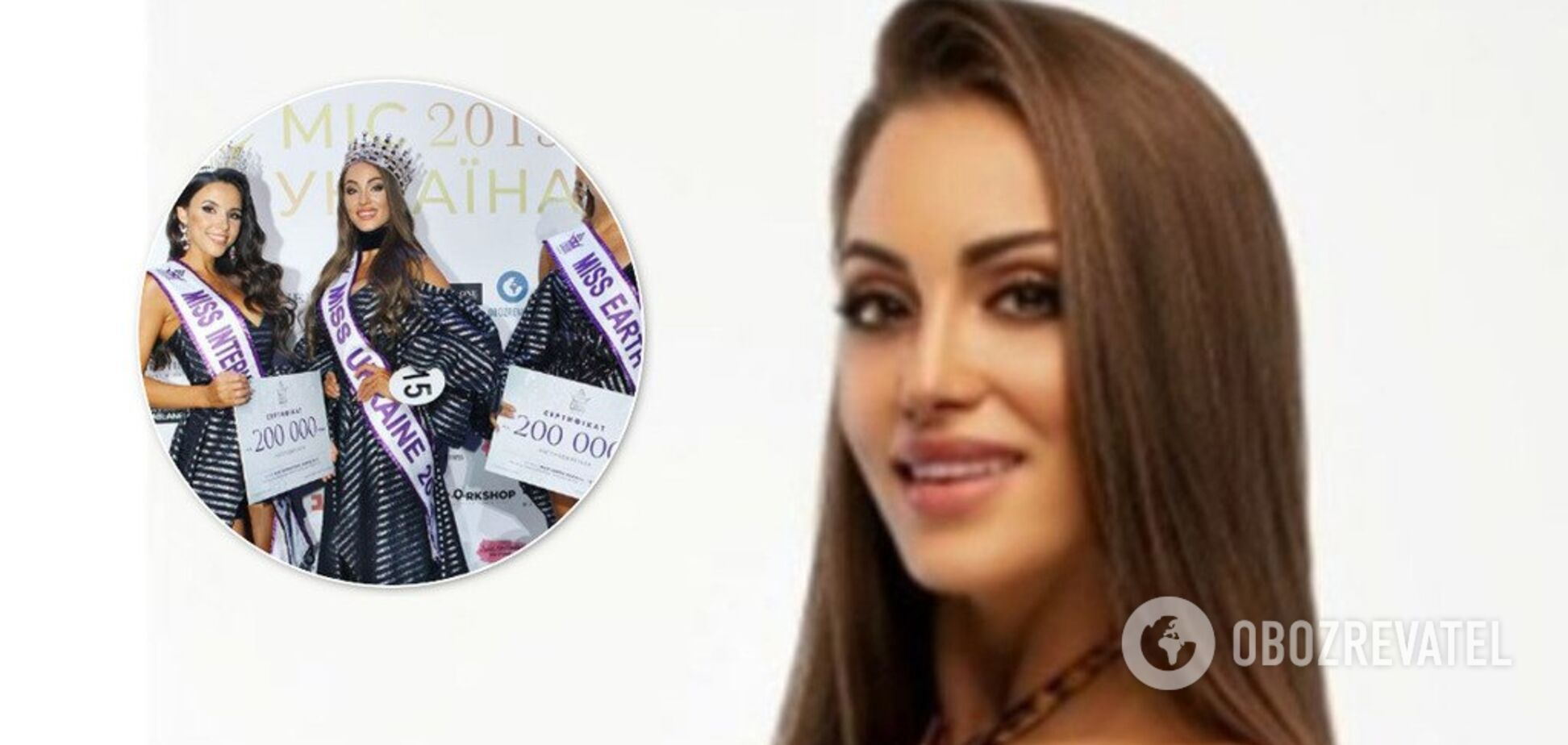 У мережі висловили невдоволення результатом 'Міс Україна-2019'