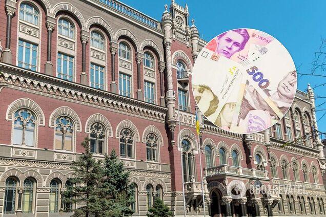 В Украине резко подрожали кредиты: под какой процент дают в долг