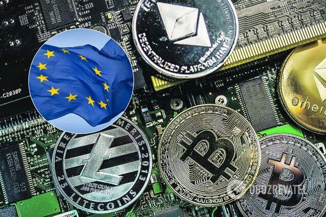У ЄС ухвалили жорстке рішення по криптовалюті Facebook