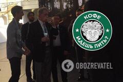 Ющенко не пустили на выступление Зеленского: в чем дело
