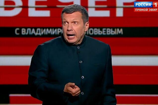 Соловьев забредил покупкой Украины