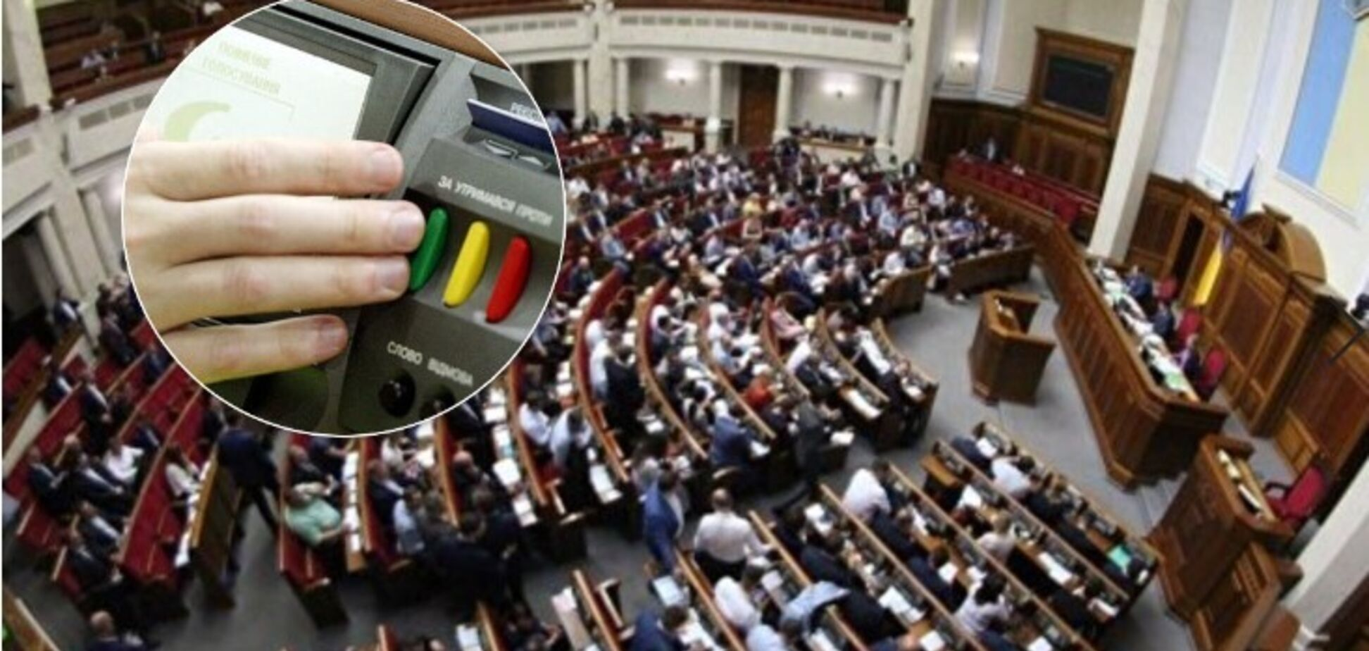 Закон проти 'бл*дства': 'СН' позбавляє депутатів права на бунт... і особисту думку