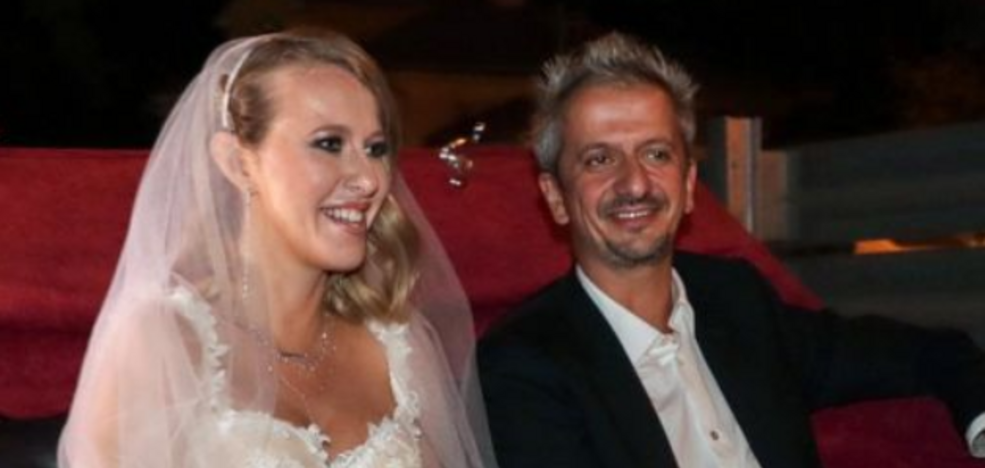 Поцелуй Собчак и Богомолова на свадьбе попал на видео