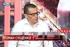 'Я на 3 роки відстав': звільнений в'язень Кремля розповів, як змінилася Україна