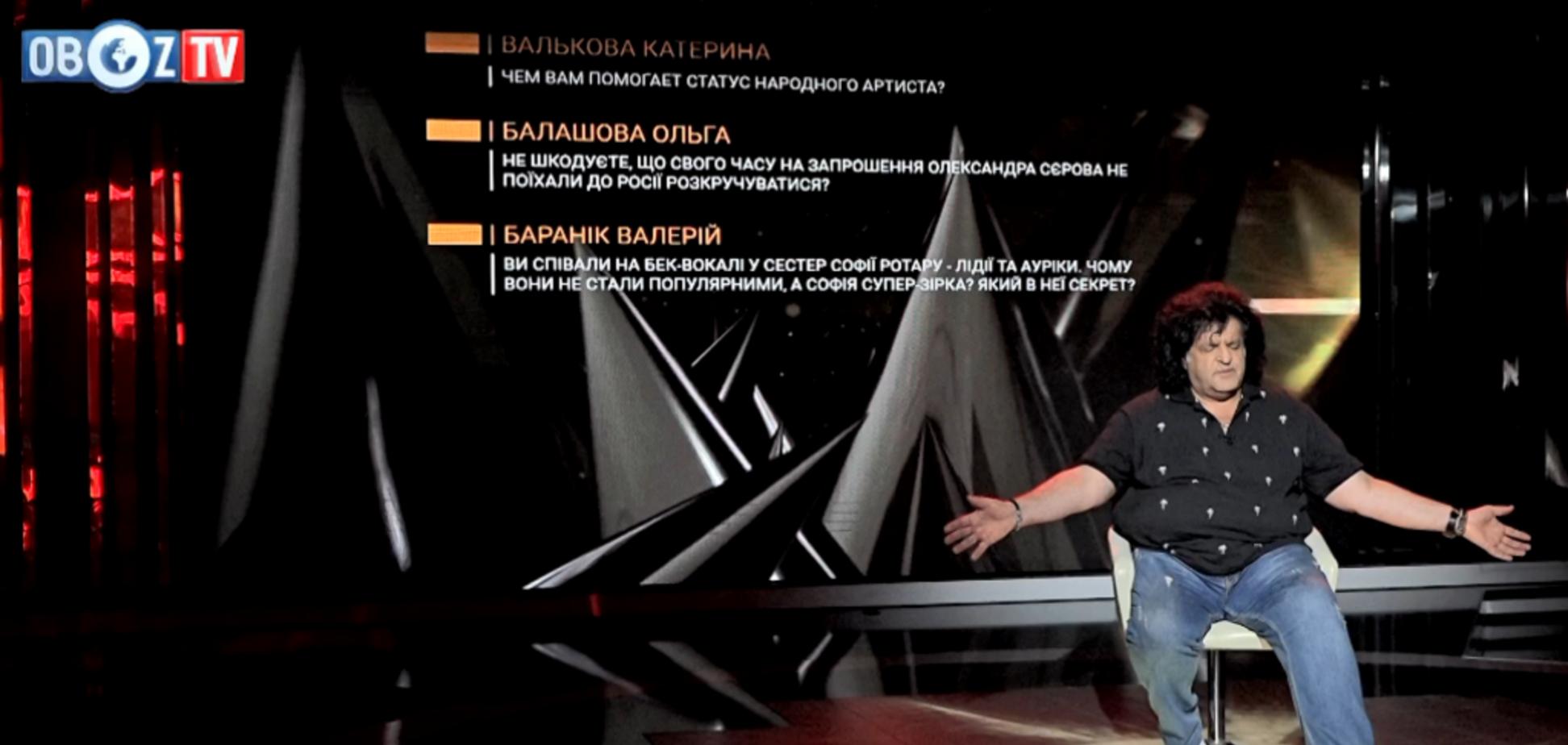 'Пощечина для певца': Иво Бобул жестко прошелся по Поплавскому