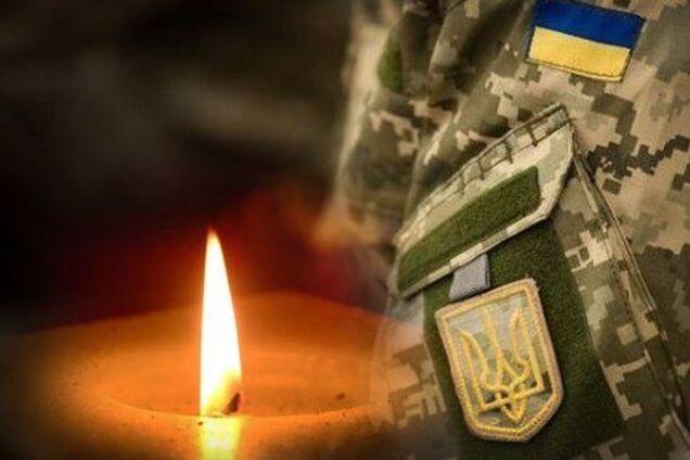 В Бердянске умер воин ВСУ Дмитрий Шапка
