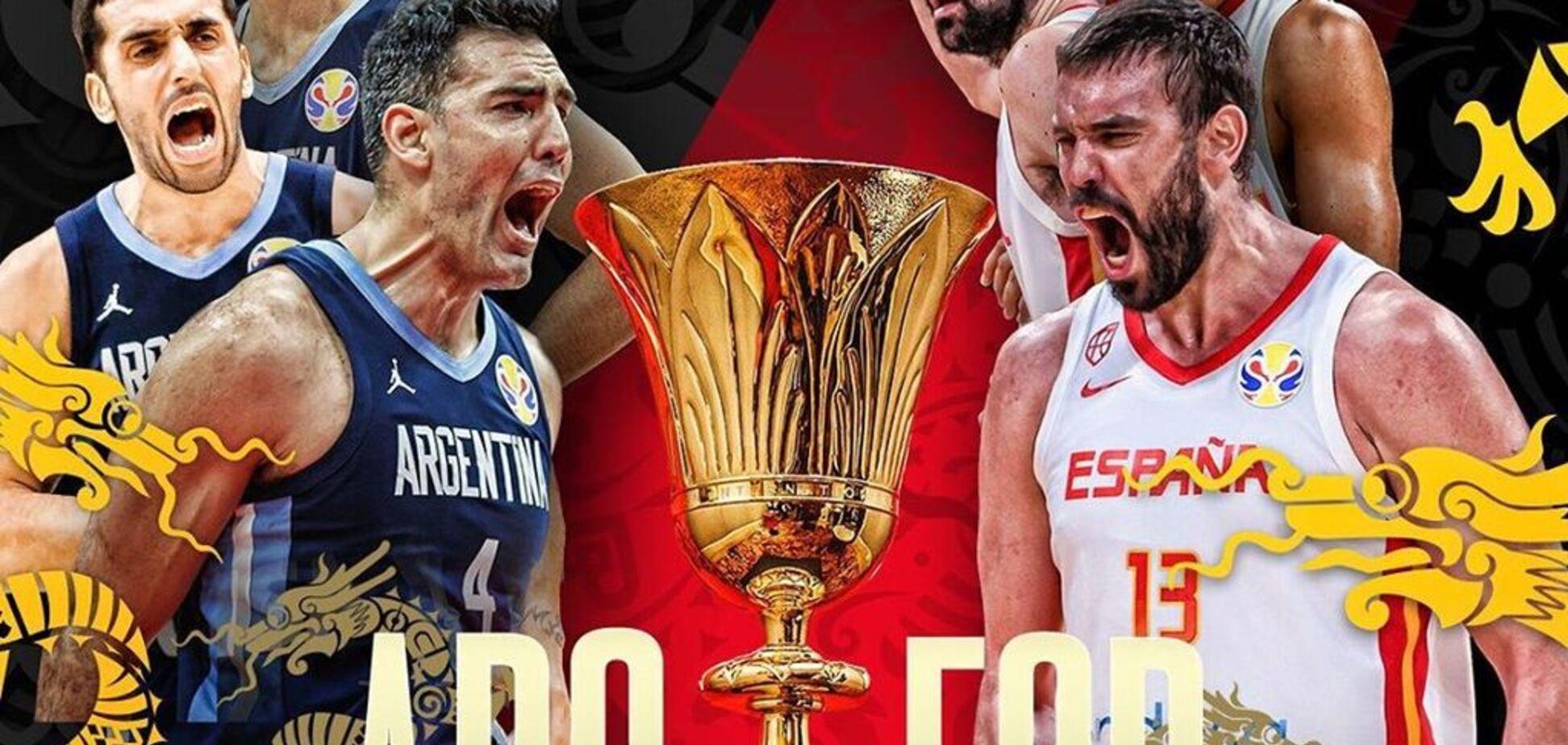 Де дивитися фінал чемпіонату світу з баскетболу: розклад трансляцій
