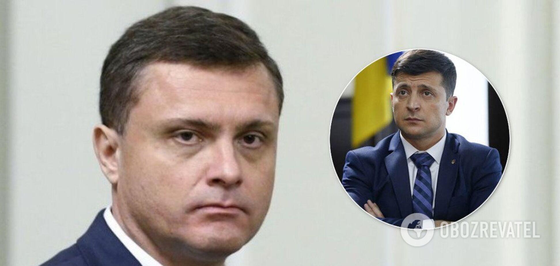 'Будемо допомагати!' Льовочкін розповів про домовленості із Зеленським і Медведчуком