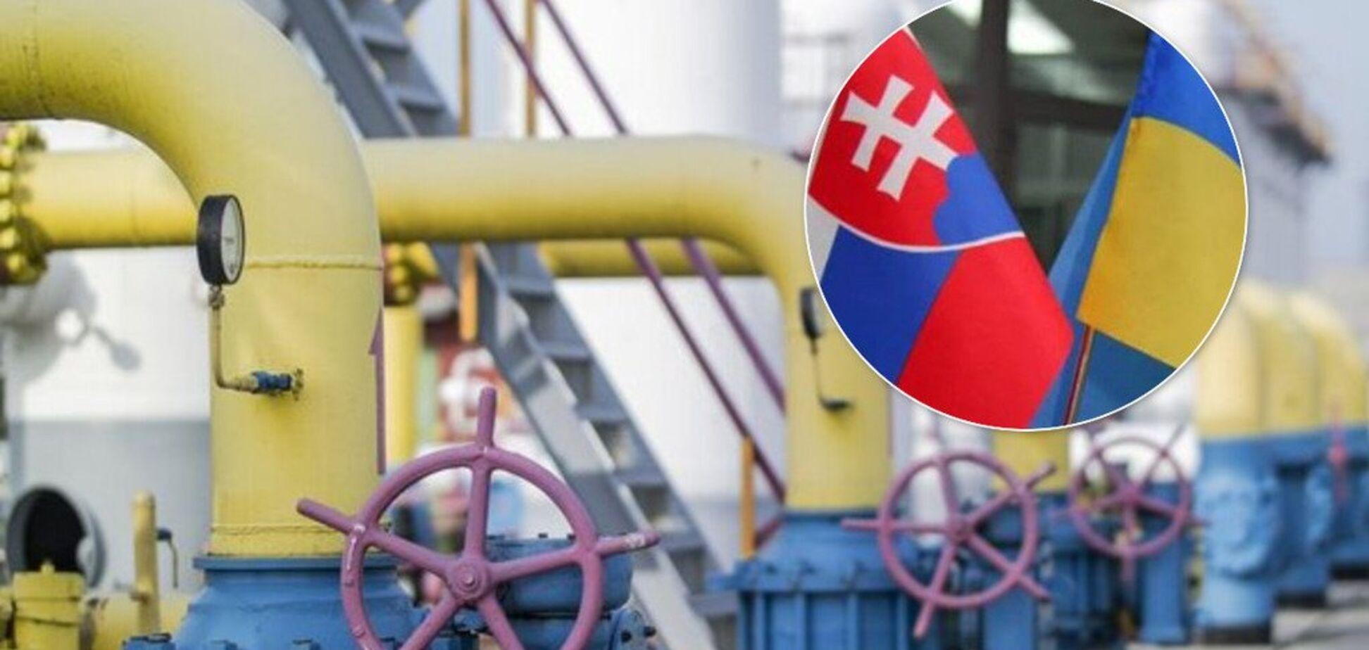Диктуємо свої умови? Україна зробила 'Газпрому' несподівану пропозицію