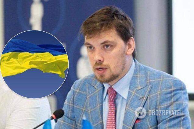 Украинцев будут увольнять по-новому – премьер Гончарук
