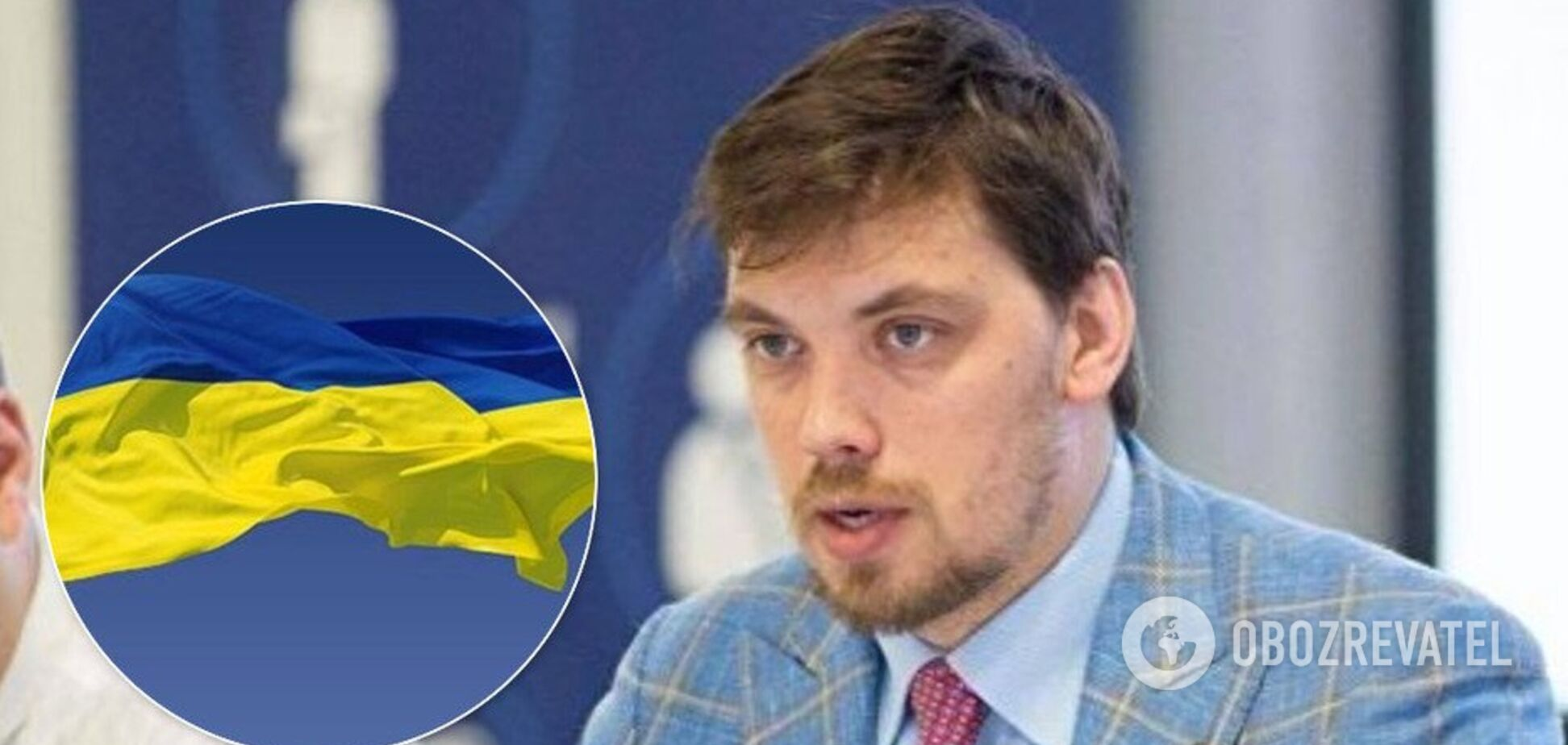 Украинцев будут увольнять по-новому: премьер Гончарук анонсировал новшество