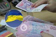 Минималка в 5 тысяч гривен: что задумал Зеленский и почему часть команды НБУ против