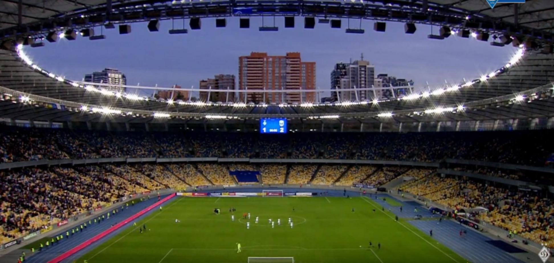 'Олимпийский' освистал 'Динамо' после сенсационного поражения в УПЛ