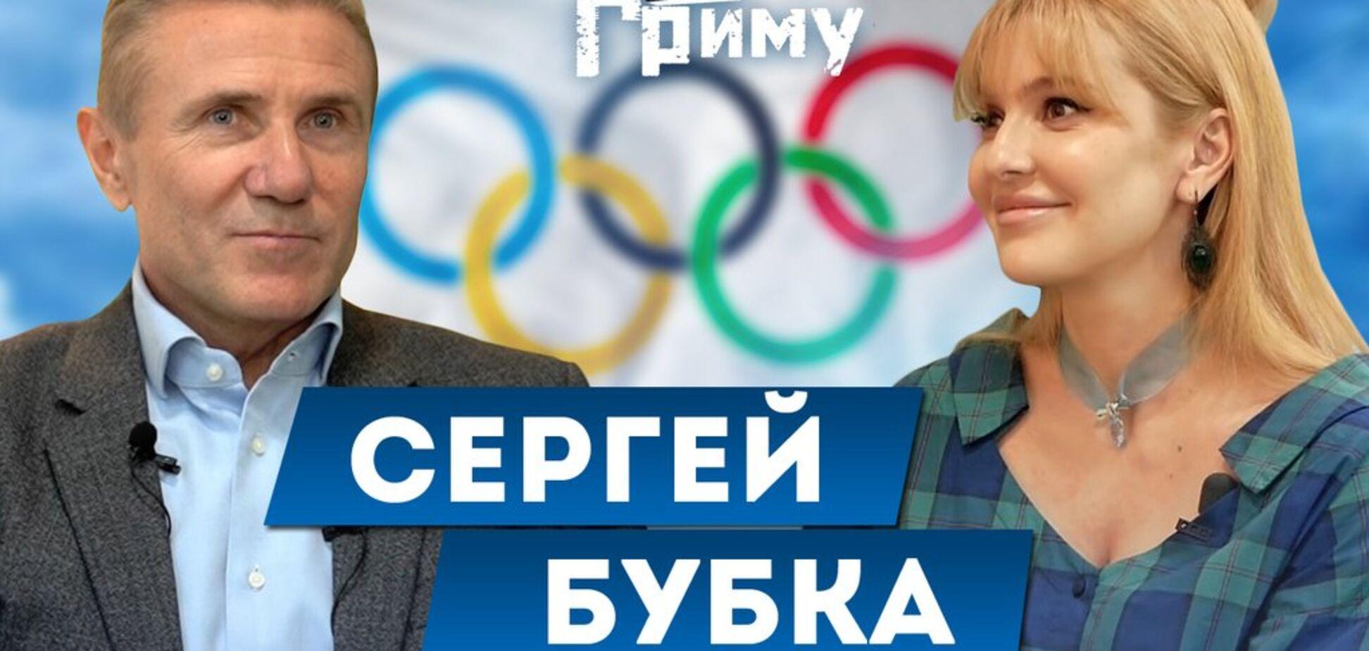 Нет таких рекордов, которые нельзя превзойти — Сергей Бубка в блиц-шоу 'Без грима'