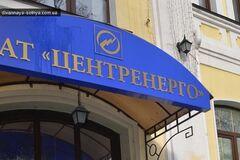 Опять Коломойский: премьер рассказал о приоритетах в приватизации