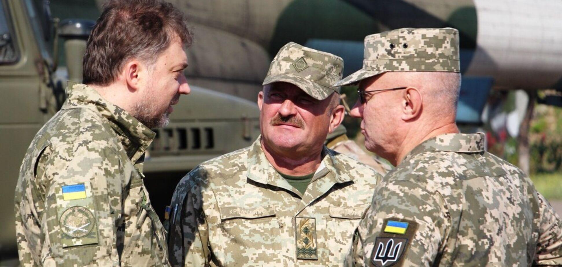 Загороднюк, Кравченко і Хомчак