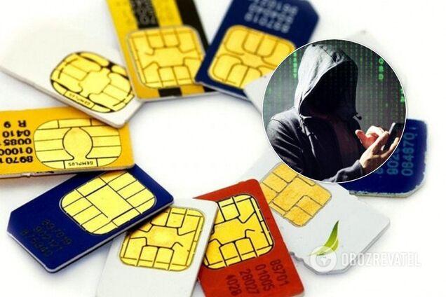 В SIM-картах нашли опасную уязвимость