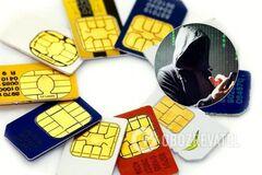ВSIM-картах нашли опасную уязвимость
