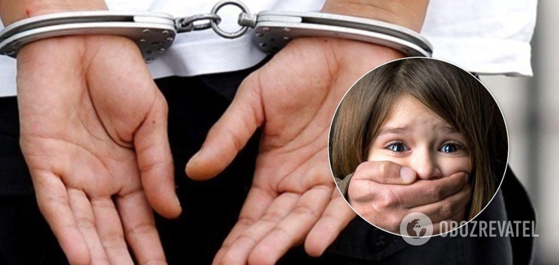 На Харківщині дівчинку три роки ґвалтував старший брат. Ілюстрація