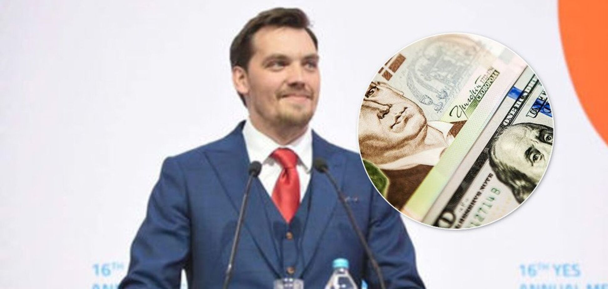 Новый курс доллара, рекордные выплаты и минималка: все, что украинцам стоит знать о проекте бюджета-2020