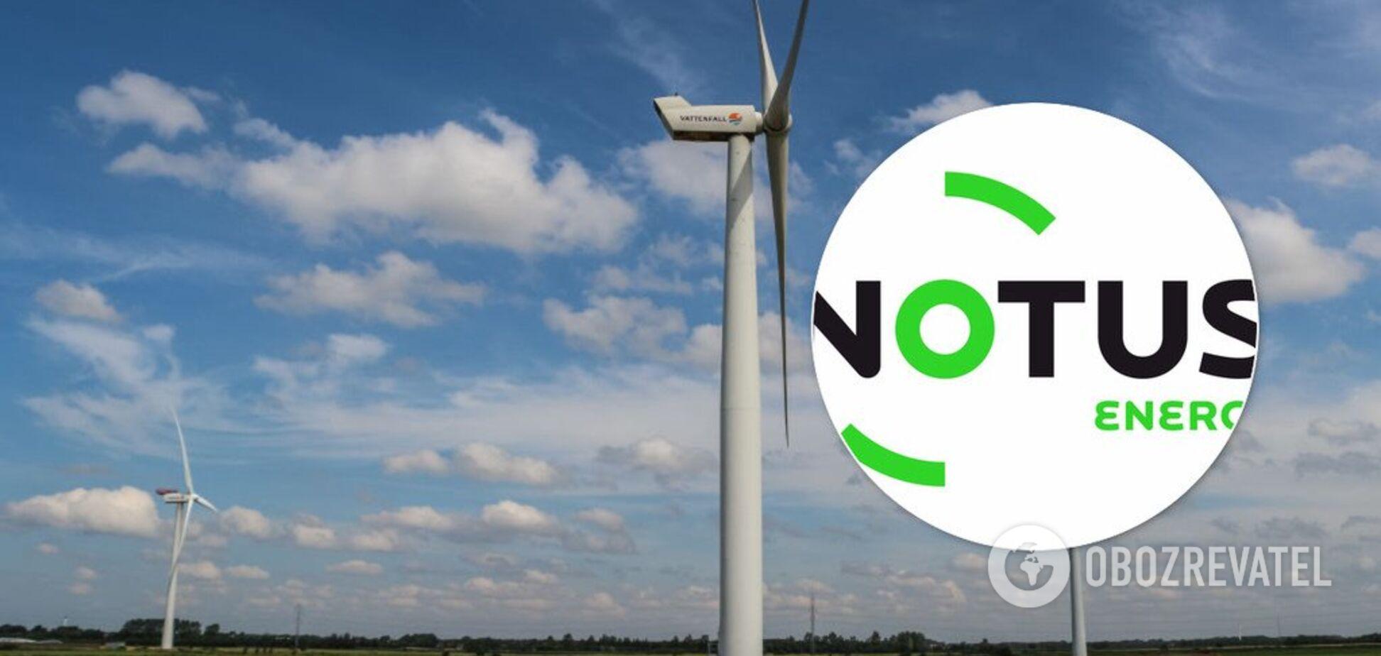 Інвестори з Німеччини почнуть будувати в Україні вітрогенератори