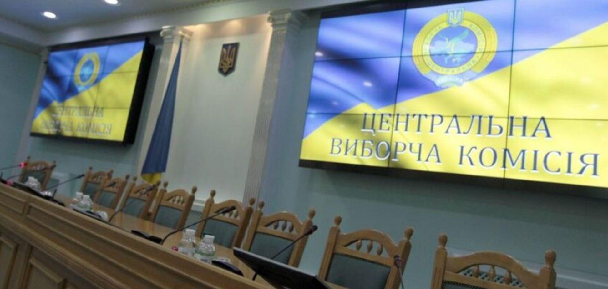 'Слуги народа': названы главные претенденты на должность главы ЦИК