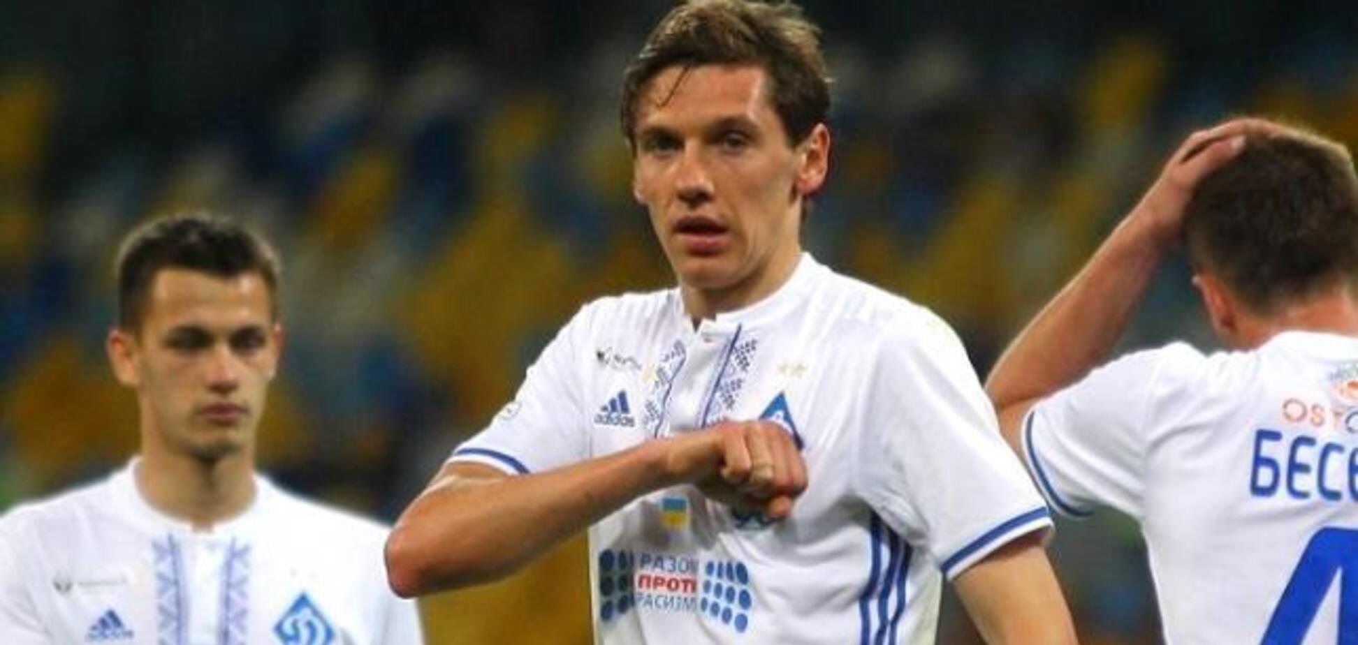 Футболісти 'Динамо' будуть серйозно оштрафовані: названі умови