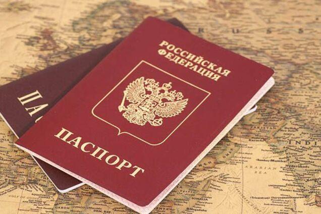 Паспорти Росії