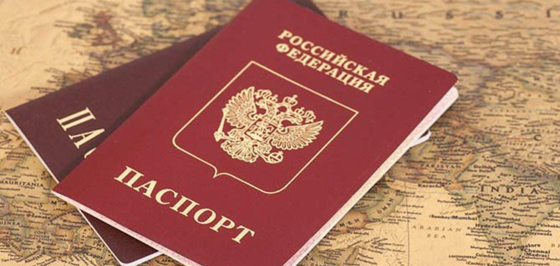 Росія пішла на підлий прийом із паспортами для 'Л/ДНР': у чому справа