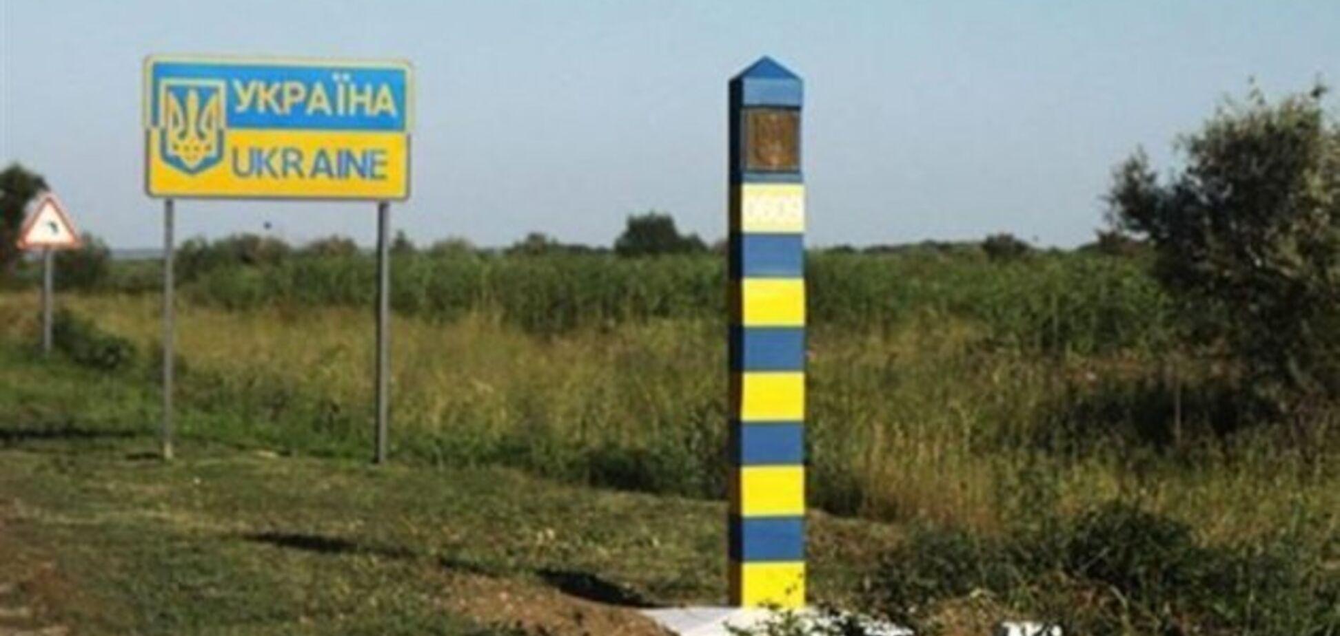 В одній із областей України задумали позбутися районів: що трапилося